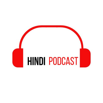 Hindi Podcast