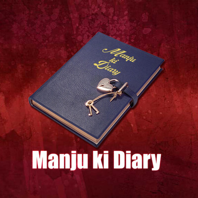 Manju Ki Diary (Bengali)