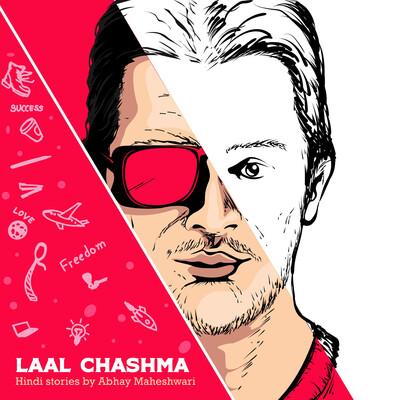 LaaL Chashma - Hindi Short Stories