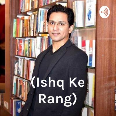 Ishq Ke Rang - (Hindi)