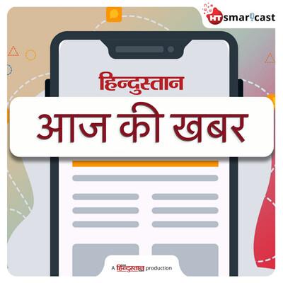 Hindustan Daily News Wrap