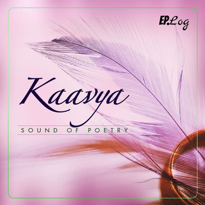 Kaavya Podcast