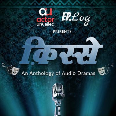 Kissey: An Anthology of Audio Dramas
